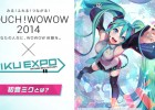 【Vmoe字幕组】Hatsune Miku EXPO 2014 in New York ~LIVE~