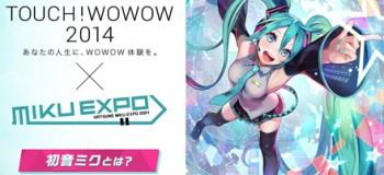 【Vmoe字幕组】Hatsune Miku EXPO 2014 in New York ~LIVE~