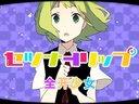 【特效中文字幕】セツナトリップ【Last Note. · Vmoe字幕组】