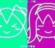 【VmoeSG】愛Dee 中日字幕【初音ミクと巡音ルカが人間のように歌う】