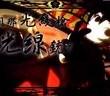 【初音ミク】千本桜 中日字幕『オリジナル曲PV』[黒うさP]【VmoeSG】