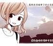 【vmoe字幕组】【初音ミク・GUMI】コトバのうた【オリジナルPV】