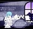 【初音ミクSoft】 クライヤ 【オリジナル曲PV付】【中文字幕】