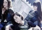 【Vmoe字幕組】Kalafina / believe【Fate/SN UBW】