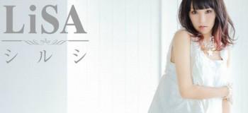 【Vmoe字幕组】LiSA / 印记 Shirushi【刀剑神域 ED3】