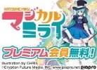 初音未来「Magical Mirai 2013」39 【Vmoe字幕组中文字幕】