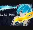 【不可思议的神技术系列】black box【まらしぃ】Vmoe中文字幕