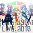 【VMOE字幕组】战姬绝唱 SYMPHOGEAR LIVE 2013【特效字幕】