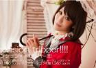 【Vmoe字幕组】nao / Dimension tripper!!!!