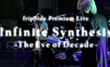 fripSide 演唱会 -The Eve of Decade-中日字幕【Vmoe】