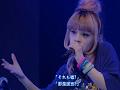 【VMOE字幕组】Jin / Live In Mekakucity Summer\'13【阳炎演唱会】