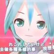 【初音ミク】-Viva Happy(高同步全特效字幕,Vmoe字幕组)