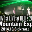 【Vmoe字幕组】ALTIMA 1st LIVE TOUR 2014 at BLITZ ~Mountain Explosion~