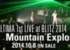 【Vmoe字幕组】ALTIMA 1st LIVE TOUR 2014 at BLITZ ~Mountain Explosion~