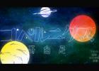 【Vmoe字幕组】【初音ミク】哥白尼【doriko】