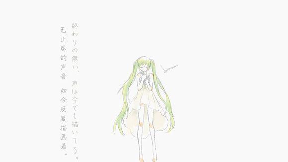 【Vmoe中文字幕】あなたの愿いをうたうもの【doriko】
