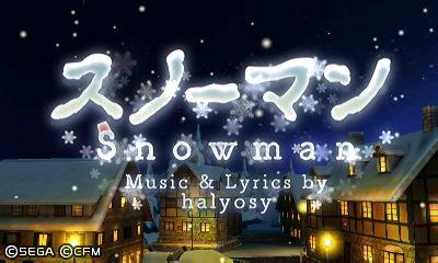 【Kaito】スノーマン【halyosy】