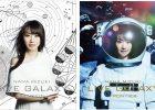【全特效字幕】水树奈奈 NANA MIZUKI LIVE GALAXY