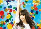 【特效字幕】水树奈奈 NANA MIZUKI LIVE PARK