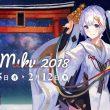 【Vmoe字幕组】SNOW MIKU LIVE!2018【中文字幕】