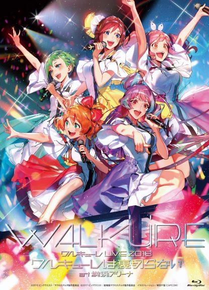[全特效字幕] Walkure 3rd Live
